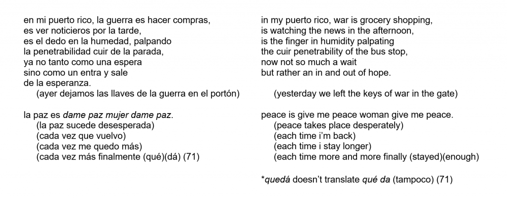 poetry screen shot sxs.png